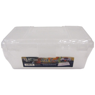 Pro Art Lockable Storage Box