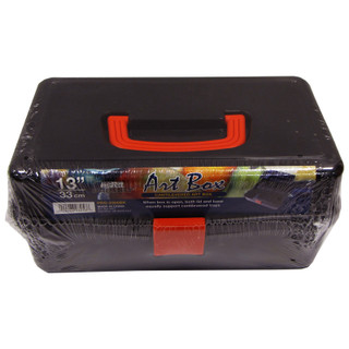 Pro Art Cantilever Art Box