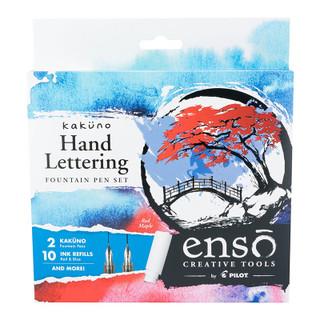 Kakuno Hand Lettering Fountain Pen Set - Red Maple Kit