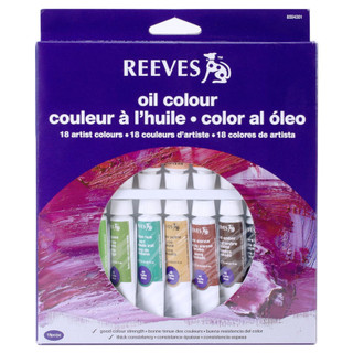 Reeves Oil Color Tube Set - 18 Pack