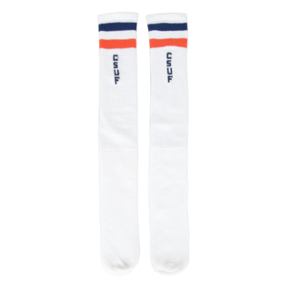 Retro Tube Socks - White