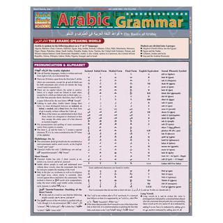 Barcharts Arabic Grammar