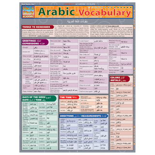 Barcharts Arabic Vocabulary